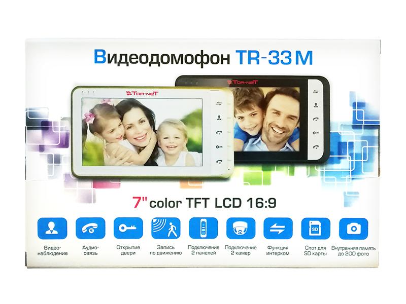 TR-33M W: Упаковка