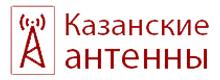 Казанские антенны