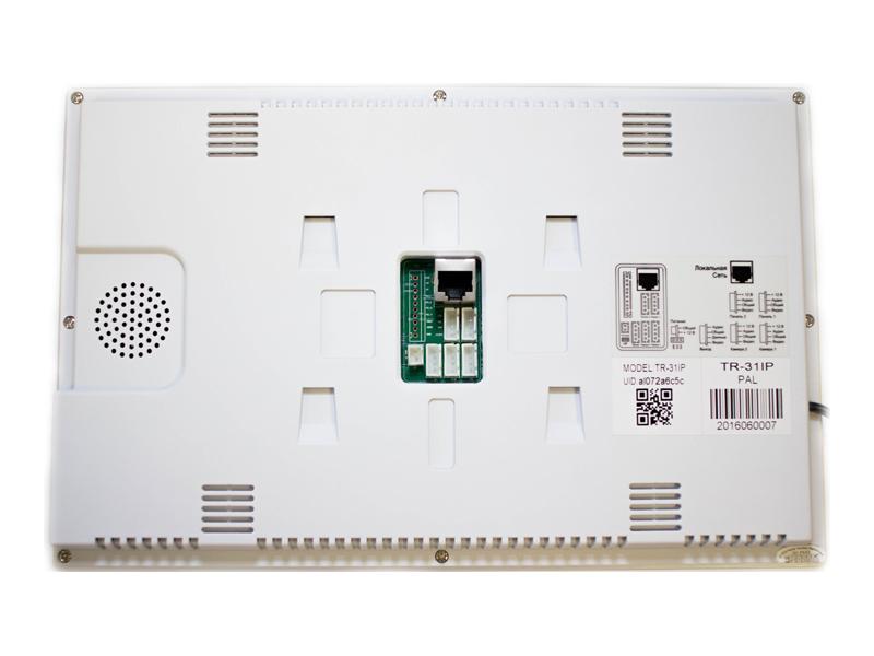 TR-31 IP GB: Вид сзади