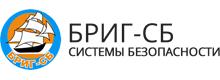 Бриг-СБ
